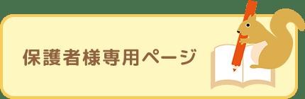 Button Link